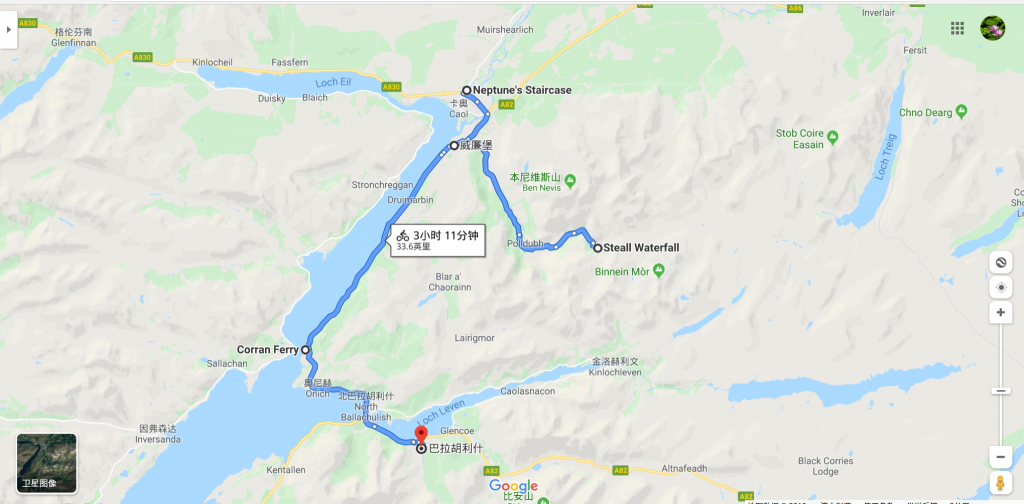 fort-william-to-ballachulish