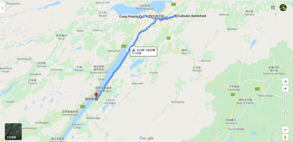 Inverness to Foyers